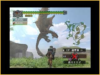 Monster Hunter Screenshots