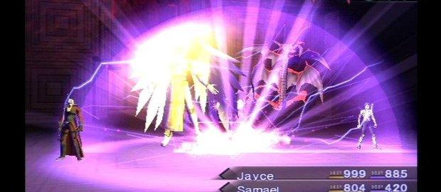 Shin Megami Tensei: Nocturne News