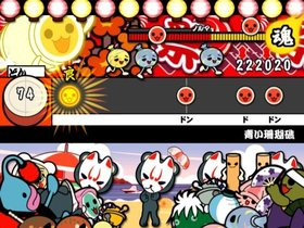 Taiko Drum Master Screenshot from Shacknews