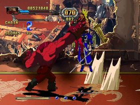 Guilty Gear Isuka Screenshot from Shacknews
