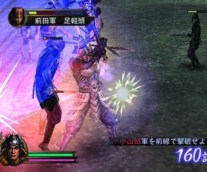 Samurai Warriors: Xtreme Legends Screenshots