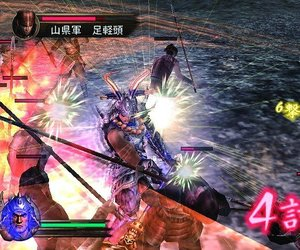 Samurai Warriors: Xtreme Legends Files