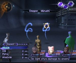 Shin Megami Tensei: Digital Devil Saga 2 Videos