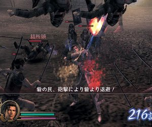 Samurai Warriors Screenshots