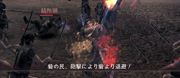 Samurai Warriors News