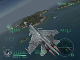 Airforce Delta Strike Screenshot from Shacknews