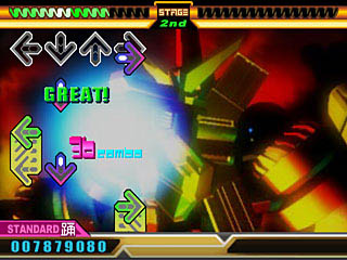 DDRMAX2 Dance Dance Revolution Files