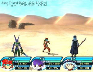 .hack//INFECTION part 1 Screenshots