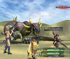 Final Fantasy X-2 Screenshots