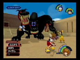 Kingdom Hearts Screenshot from Shacknews