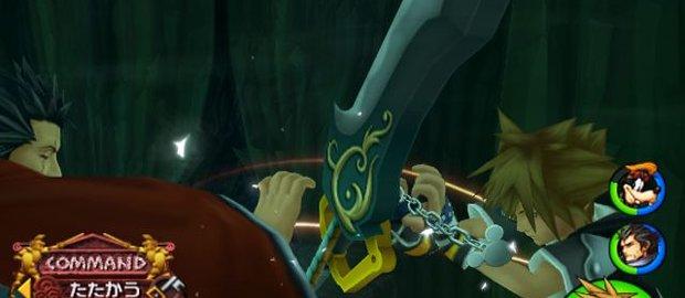 Kingdom Hearts II News
