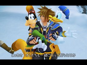 Kingdom Hearts II Screenshot from Shacknews