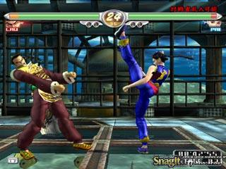 Virtua Fighter 4 Files