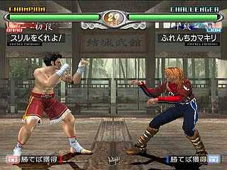 Virtua Fighter 4: Evolution Screenshots