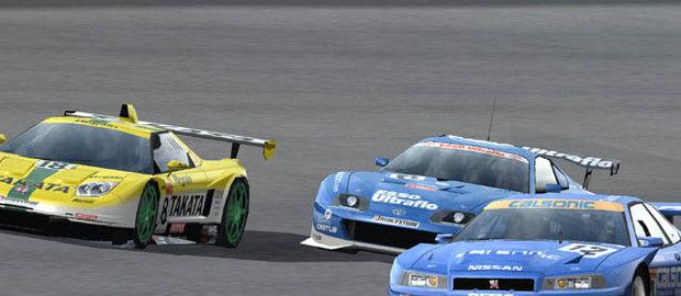 R: Racing Evolution News