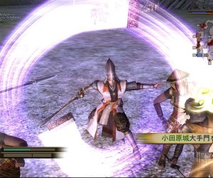 Samurai Warriors 2 Files