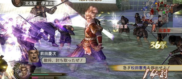 Samurai Warriors 2 News