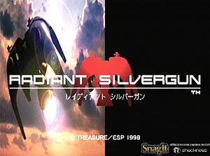 Radiant Silvergun Files