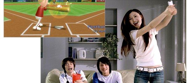 Wii Sports News
