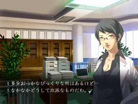Trauma Center: Second Opinion Screenshot from Shacknews