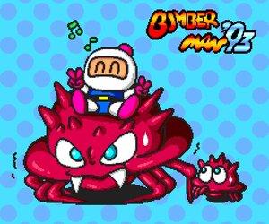 Bomberman '93 Files
