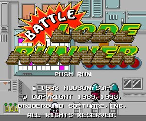 Battle Lode Runner Screenshots