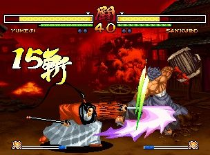 Samurai Shodown V Files