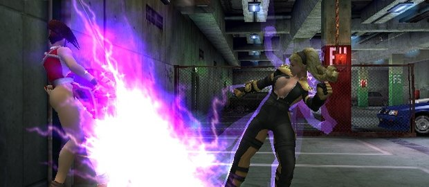 King of Fighters: Maximum Impact - Maniax News