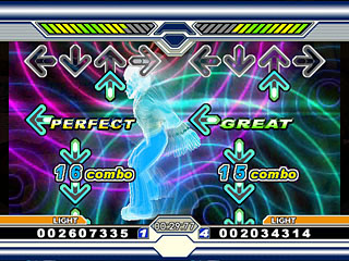Dance Dance Revolution Ultramix Files