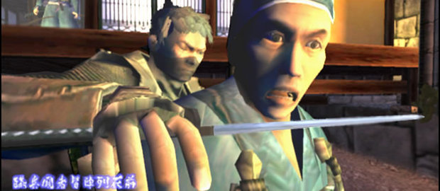 Tenchu: Return From Darkness News
