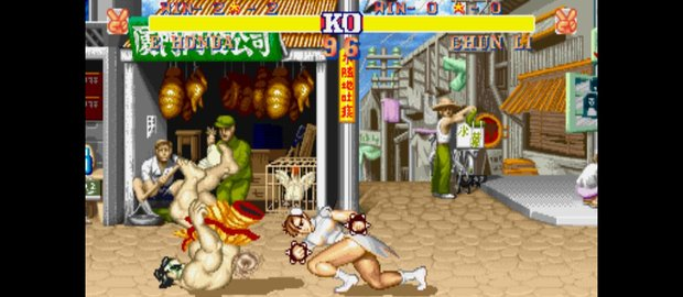 Street Fighter II' Hyper Fighting News