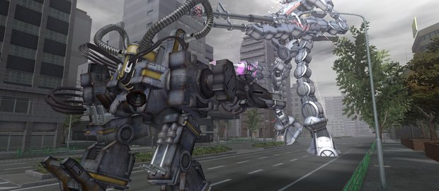 Earth Defense Force 2017 News