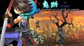 Muramasa: The Demon Blade Trailer