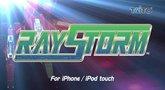 Raystorm E3 2012 trailer